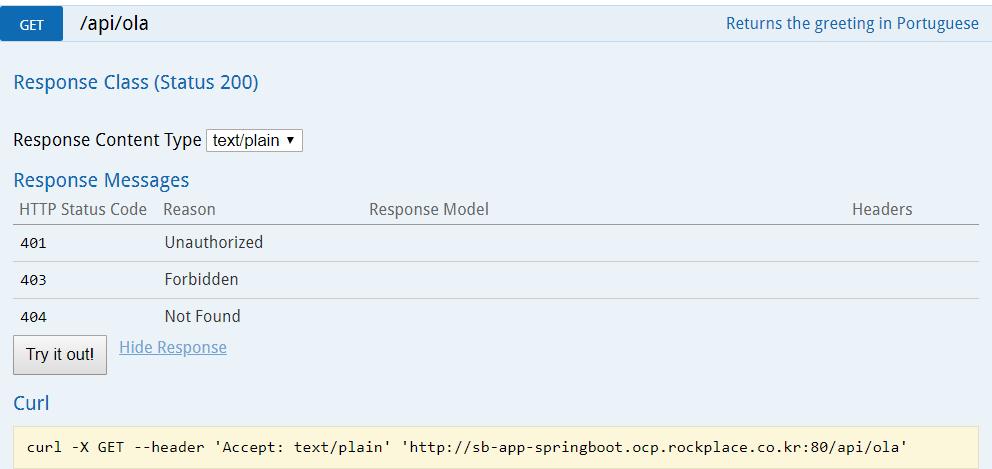 1  redhat-openjdk18-openshift 이미지를 이용하여 APP 생성